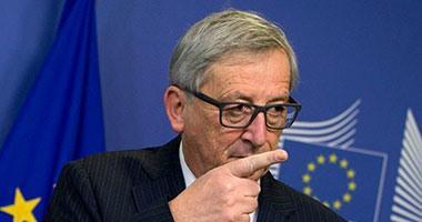 يونكر يستبعد انضمام تركيا للاتحاد الأوروبى قريبا ويرحب بدول غرب البلقان