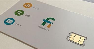 Project Fi من جوجل متاح الآن فى 37 دولة جديدة حول العالم -