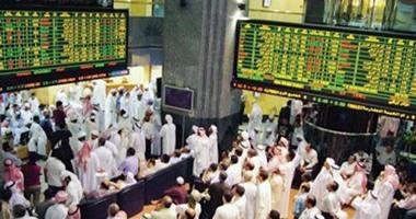 تراجع المؤشر العام لسوق الأسهم السعودية بمستهل التعاملات