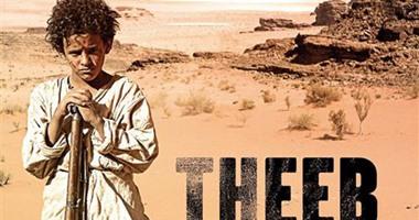 """""""ذيب"""" الأردنى ينافس على الأوسكار.. والسينما المصرية فى غفوة الشعارات"""