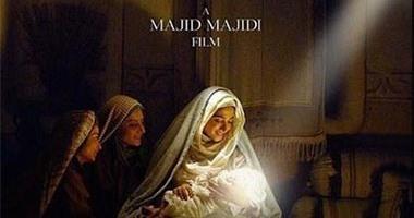 """خروج الفيلم الإيرانى """"محمد رسول الله"""" من المنافسة على الأوسكار"""