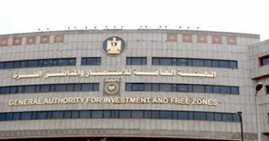 """الاستثمار: نبحث مخالفات """"فيكا"""" واستحواذها على 65% من أسمنت سيناء"""
