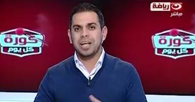 """كريم شحاتة: هناك لاعبون بالمنتخب """"هيكشفوا"""" فى المباريات الكبرى"""
