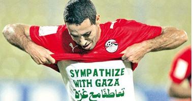 """إطلاق اسم """"أبو تريكة"""" على ميدان فى قطاع غزة"""