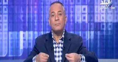 أحمد موسى:  أردوغان  أكبر إرهابى فى العالم وحرامى نفط