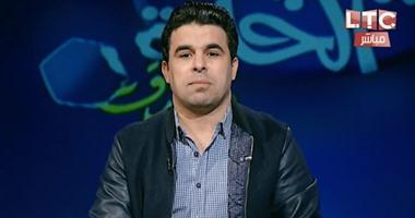 """خالد الغندور: """"باسم مرسى أخويا الصغير وأتمنى يرجع جلاد الحراس"""""""