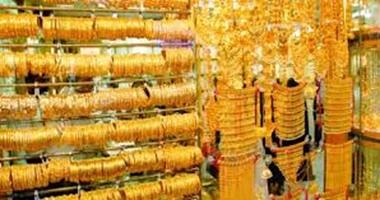 أسعار الذهب اليوم السبت 5-10-2019 فى مصر
