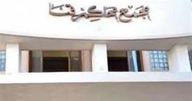 """11 نوفمبر.. أولى جلسات قضية """"ختان الإناث"""" فى محافظة قنا"""