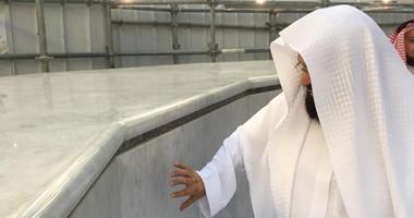 رئاسة الحرمين الشريفين تكشف تفاصيل تغيير رخام الكعبة المشرفة