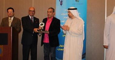 اتحاد كتاب الإمارات يكرِّم الشاعر سمير درويش