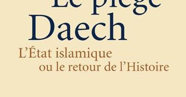 """خبير فرنسى يكشف حقيقة داعش ويتهم الغرب برعايته فى روايته """"فخ داعش"""""""
