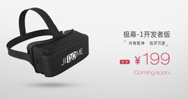 LG تطور تقنية لتفادى الدوخة والصداع أثناء ارتداء نظارات الواقع الافتراضى