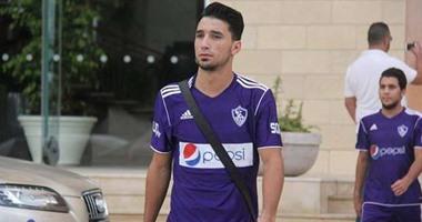 محمد سالم يعود لتدريبات الزمالك بداية من الغد