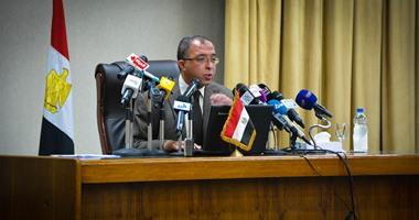 البعثة الطبية للحج  :   33 حالة وفاة بين الحجاج المصريين