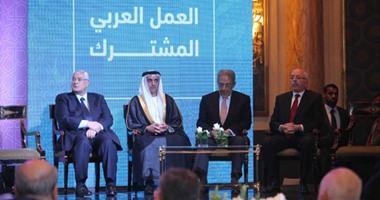 """بالصور..مؤسسة الفكر العربى تكرم الشركاء الإعلاميين لمؤتمر""""فكر14"""""""