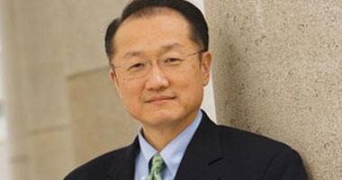 الدكتور جيم يونج كيم رئيس مجموعة البنك الدولى