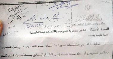 اخبار الصباح من مصراوى22 132012612927