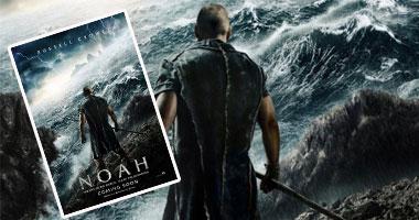 فيلم نوح