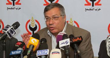 """حزب التجمع: نشارك فى الانتخابات البرلمانية بقائمة """"فى حب مصر"""""""