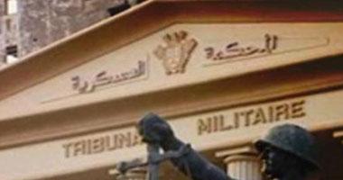 تأجيل محاكمة 295 إخوانيا فى أحداث عنف بالمنيا لجلسة 14 مارس
