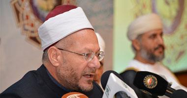 عالمي مفتى الجمهورية المصرية: الرئيس السيسى مهتم بتطوير الخطاب الدينى 1420136155357.jpg