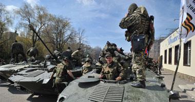 """الجيش الروسى """"أرشيفية"""""""