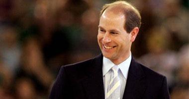 الأمير إدوارد أيرل