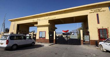 فتح معبر رفح أمام حركة عبور المسافرين بين قطاع غزة ومصر