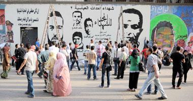 """إعادة رسوم الجرافيتى فى """"محمد محمود"""""""