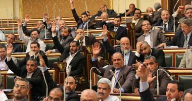 مجلس الشورى - صورة أرشيفية