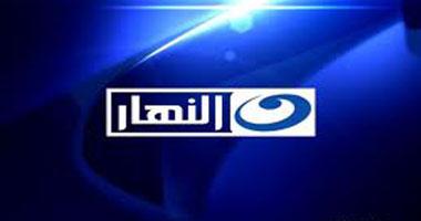 """شبكة النهار تطلق قناة دينية بعنوان """"النهار نور"""" عقب رمضان"""