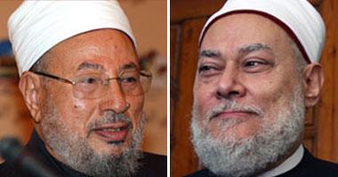 الشيخ القرضاوى والشيخ على جمعة
