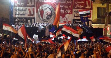 اعتصام التحرير
