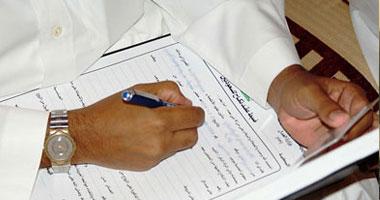 المستندات المطلوبة لإتمام عقد زواج المصريين بالخارج اليوم السابع