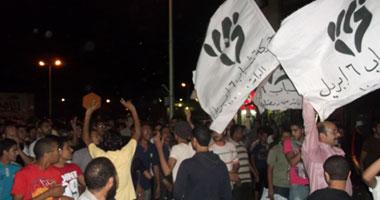 6 إبريل المنيا: لن نشارك فى مظاهرات 24 أغسطس  الأربعاء، 22 أغسطس 2012