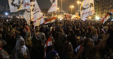 مظاهرات التحرير<br>