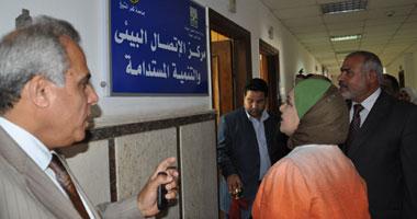 مشاهدة بالصور افتتاح مركز الاتصال البيئى بجامعة كفر الشيخ