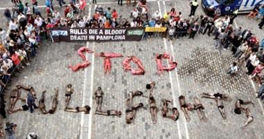 احتجاجات النشطاء الأسبان