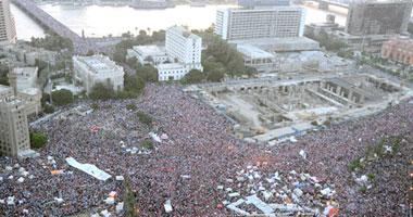 ◄مين اللى يقدر ساعة يحبس مصر !► 1720132173410