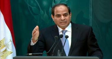 سنتامين للذهب متفائلون بتعزيز السيسى للاستثمار فى مصر