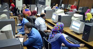 موقع التنسيق الالكترونى يغلق باب التحويلات بين الجامعات