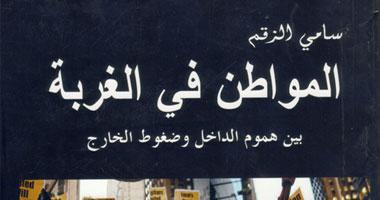 وزيرة الهجرة: مؤتمرات العلماء المصريين في الخارج ليست «شو إعلامي» - بوابة  الشروق