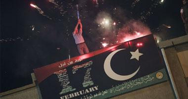 تحرير ليبيا ودار والقبض الإسلام وأخيه الأكبر