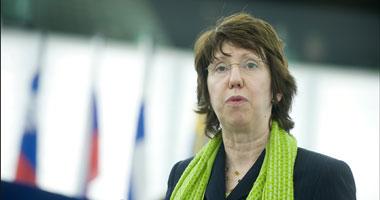 الممثلة العليا للسياسة الخارجية فى الاتحاد الأوروبى كاثرين آشتون
