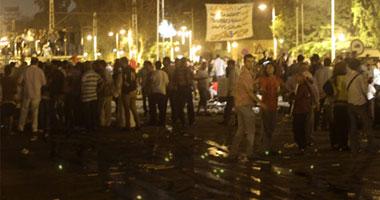 أخبار مصر اليوم 22 -10 -2016