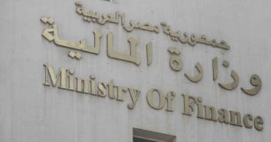 وزارة المالية تطرح سندات خزانة بقيمة 850 مليون جنيه