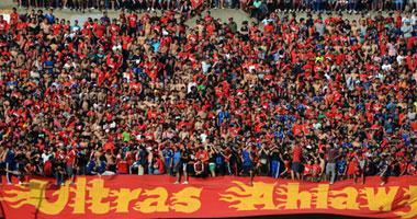 الأهلى يمنح الألتراس 5 آلاف دعوة لحضور مباراة يانج أفريكانز