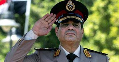 أخبار مصرية 1820133201355