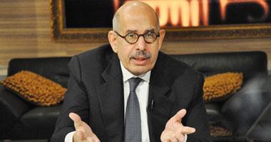 نائب يطالب بمحاكمة البرادعى أمام محكمة العدل الدولية كمجرم حرب