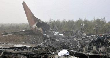 مقتل حادث تحطم طائرة ولاية